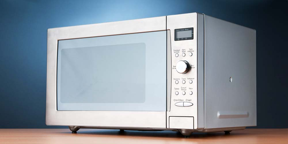 Microwave Buyer's Guide